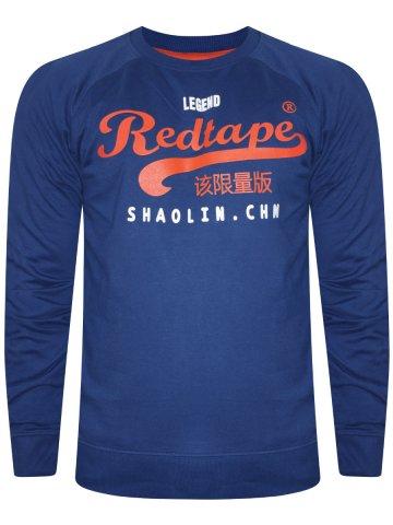 https://static9.cilory.com/227593-thickbox_default/redtape-teal-blue-raglan-sleeves-sweat-shirt.jpg