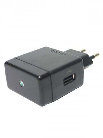 https://static.cilory.com/58032-thickbox_default/cellphone-charger-for-sony.jpg
