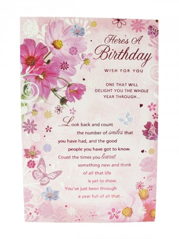 https://static2.cilory.com/71822-thickbox_default/archies-birthday-greeting-card.jpg